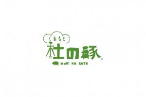 杜の豚ロゴ